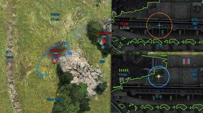 "Прицел ""Blue Light"" для World of Tanks"