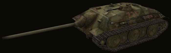 =Шкурка E-25 для world of tanks