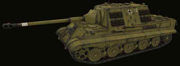 Шкурка для 8.8 cm Pak 43 Jagdtiger world of tanks