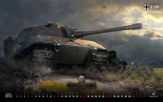 календарь на ноябрь world of tanks
