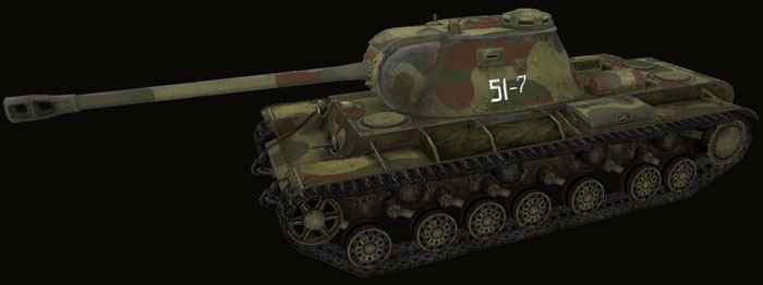 Шкурка для кв-3 world of tanks