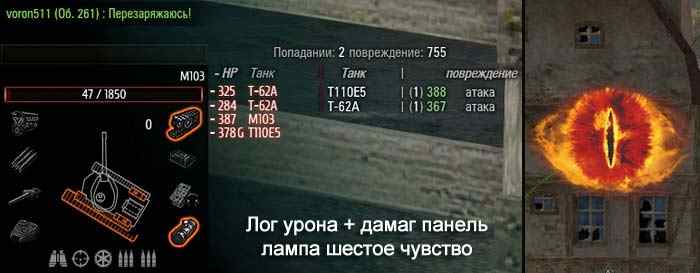 Подарки для world of tanks blitz