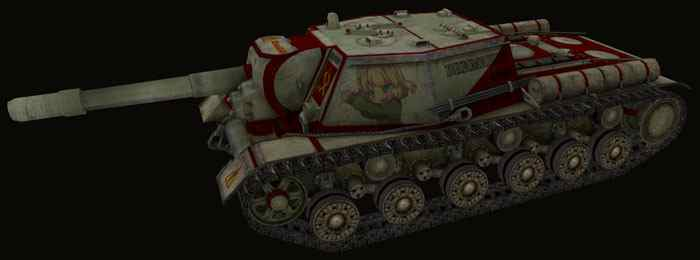 World of Tanks Шкурка СУ-152