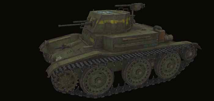 Шкурка для T7 Combat Car world of tanks