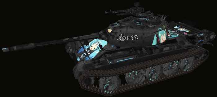 Шкурка аниме Type 62 world of tanks