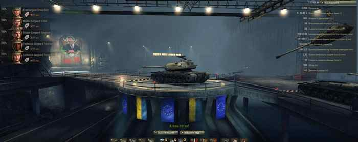 Мод World of Tanks - Евроангар