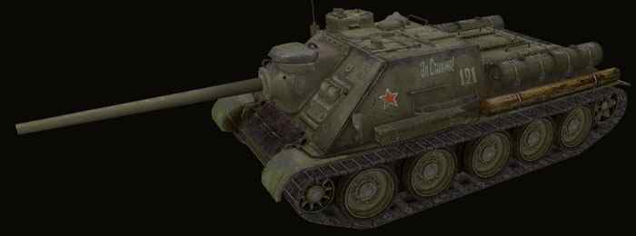 Шкурка для СУ-100 World of Tanks