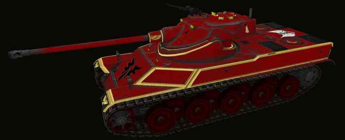 Шкурка для AMX 50 100 world of tanks