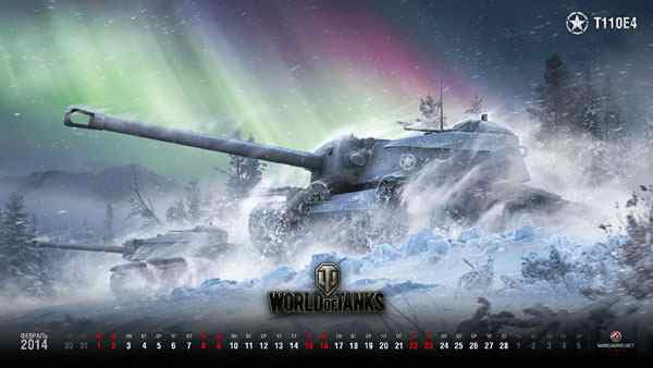 Календарь World of Tanks на февраль