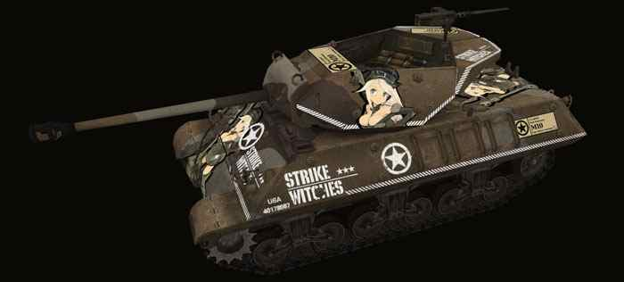 Шкурка для  M10 Wolverine world of tanks