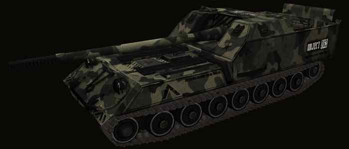 Шкурка для Объект 263 world of tanks