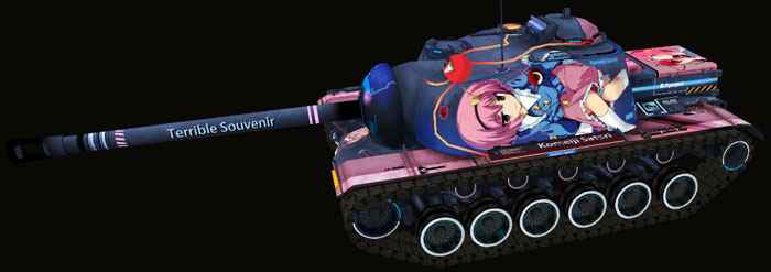Шкурка для T110E3 world of tanks