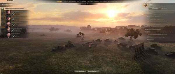 Мод ангар Fury для World of Tanks