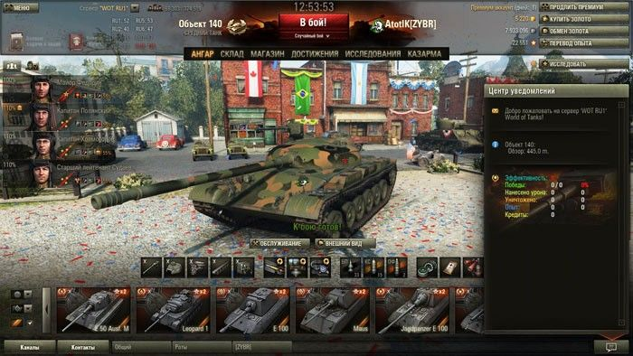 Модпак World of Tanks от AtotiK