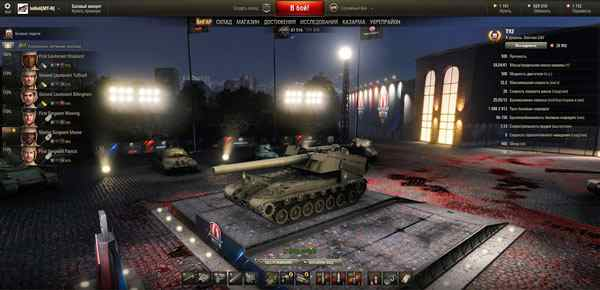 Ангар киберспорт для World of Tanks
