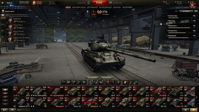 Модпак World of Tanks от Химиката world of tanks