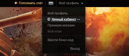Моды на Ангар в World Of Tanks