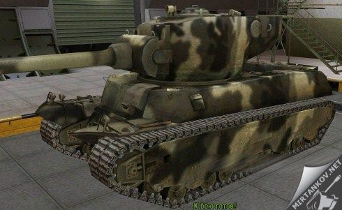 world of tanks шкурка для американского танка M6A2E1